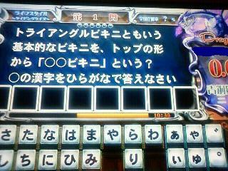 NEC_0009n.jpeg