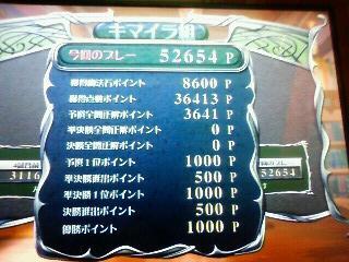 NEC_0012n.jpg