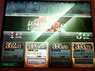NEC_0029n.jpg