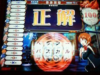 NEC_0030n.jpeg