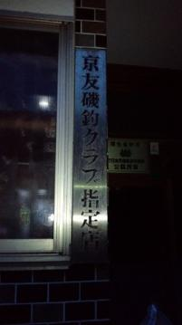 PAP_0289.jpg