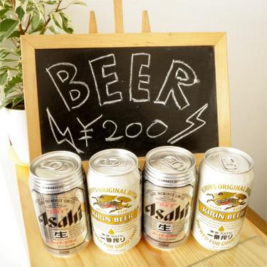 beer200.jpg