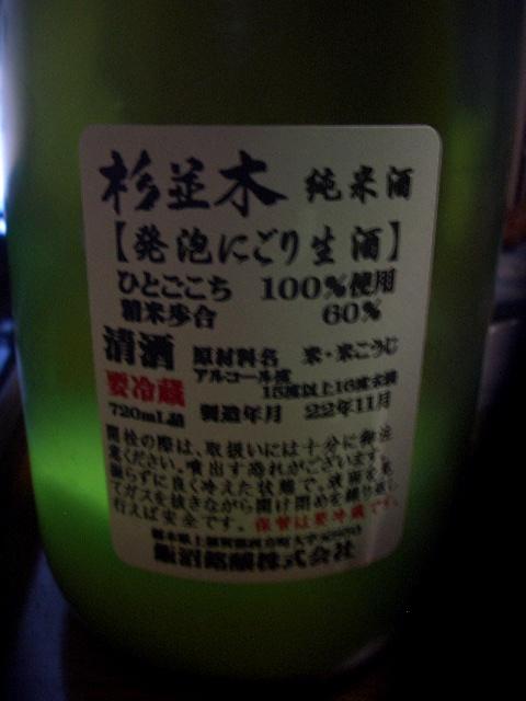 003_20101223220356.jpg
