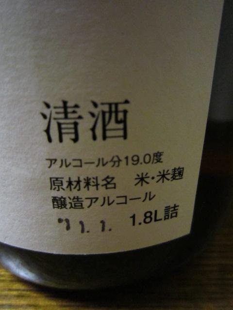 004_20110111213027.jpg