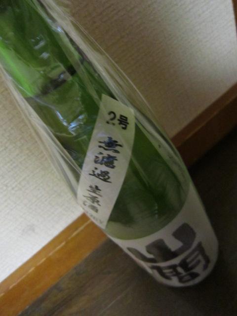 004_20110121220753.jpg
