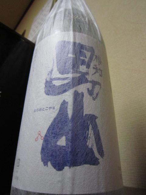 006_20110111213027.jpg
