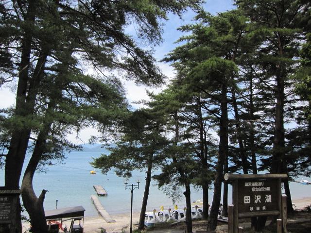 中和水の田沢湖