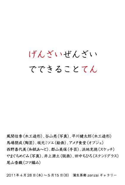 dm-web_20110427184530.jpg
