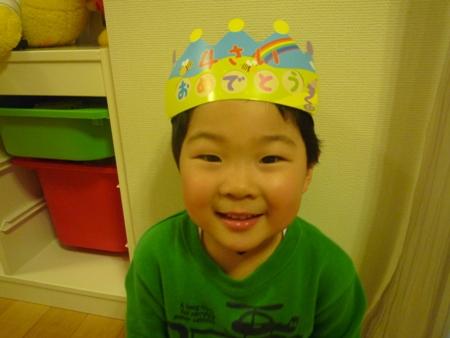 ケン君 祝☆4歳