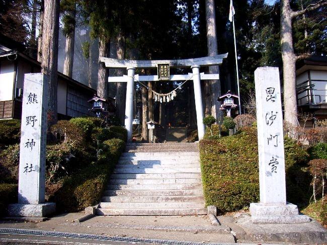 成島毘沙門堂