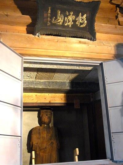 談山神社・伝十一面観音像収蔵庫