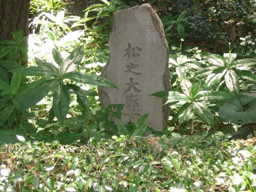 江戸城 022