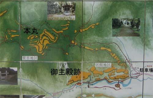 八王子城地図