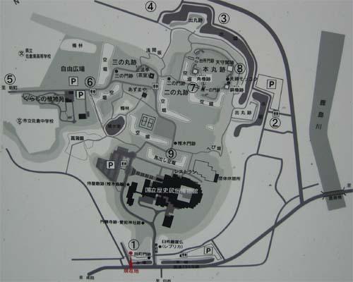 佐倉城地図