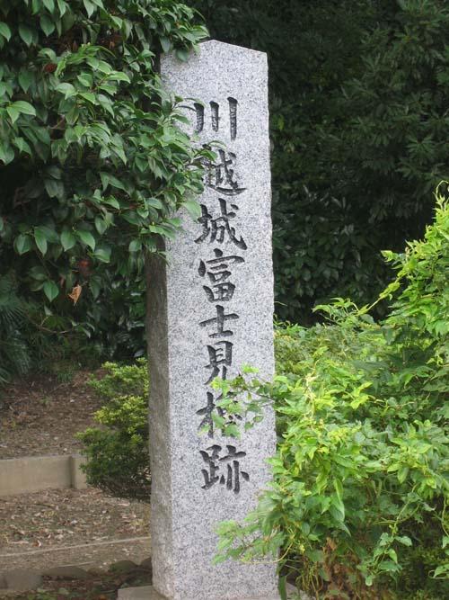 川越城 018