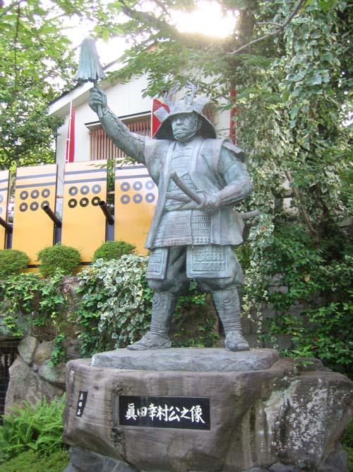大阪城 084