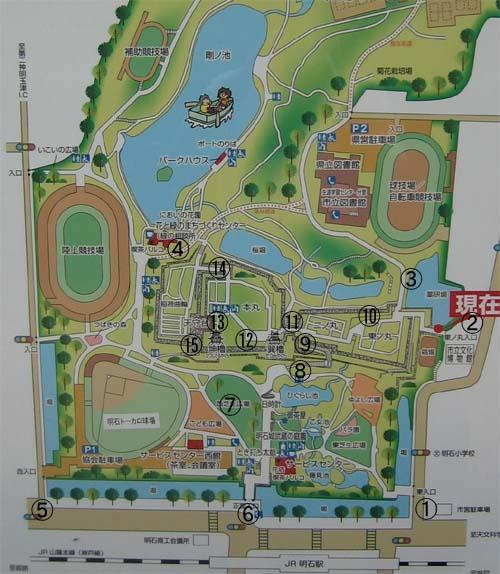 明石城地図