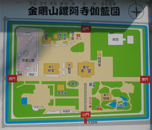 足利氏館地図