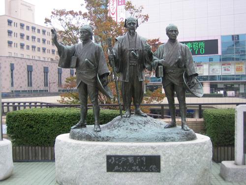水戸城 003