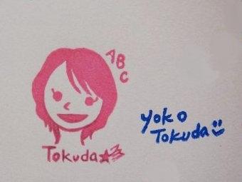 20110609-8yoko.jpg
