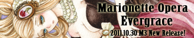 Marionette Opera