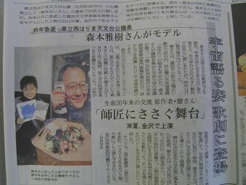 神戸新聞 500