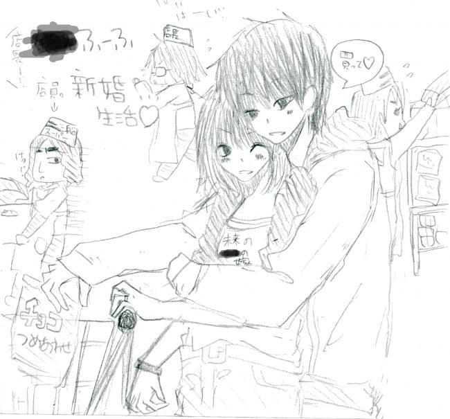 鈴木ふーふ2