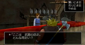dq8_20130318020533.png