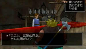dq8_20130324124045.png