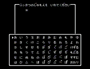 dq_20130323004531.png