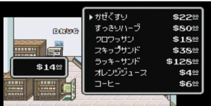mother2_20130224043131.png