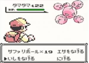 pokemon_20130223013654.png