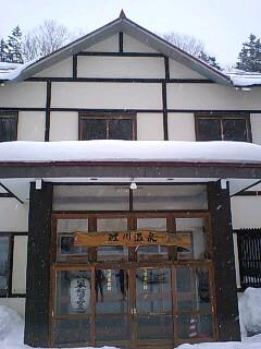 GRP_0107_20120122201141.jpg