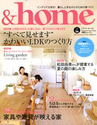 雑誌紹介1