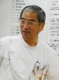 稲次直樹 医師 健生会 理事長