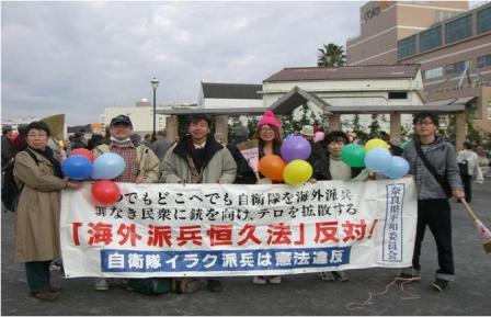 日本平和大会 奈良参加者 健生会