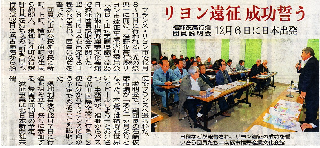 2011_10_26_kitanihon.jpg