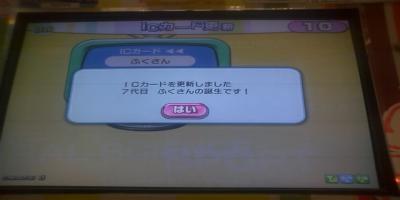 CA3B0050_convert_20110712212554.jpg