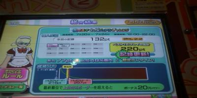 CA3B0058_convert_20110721205856.jpg