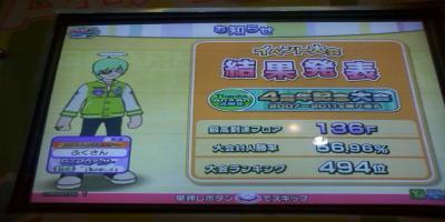 CA3B0072_convert_20110818223824.jpg