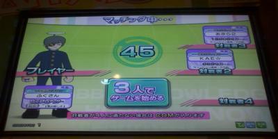 CA3B0079_convert_20110912222503.jpg