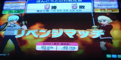 SN3A0110_convert_20110312231909.jpg