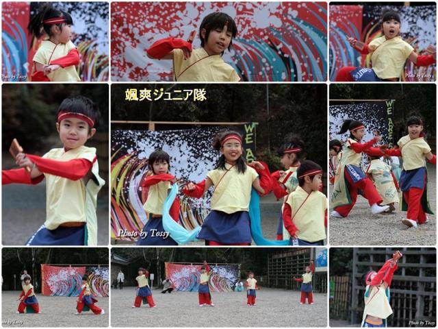 2010初踊り5 颯爽ジュニア隊