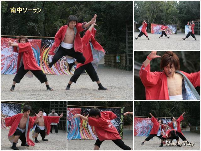 2010初踊り3 南中ソーラン