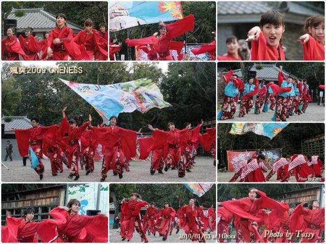 2010初踊り7 ONENESS