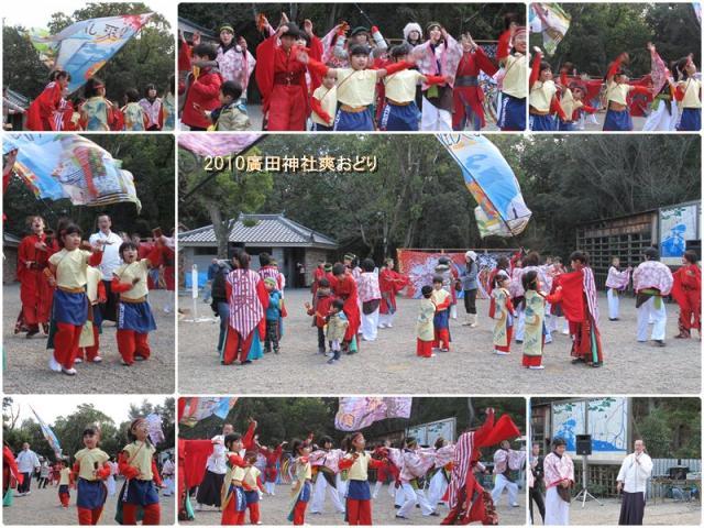 2010初踊り8 総踊り