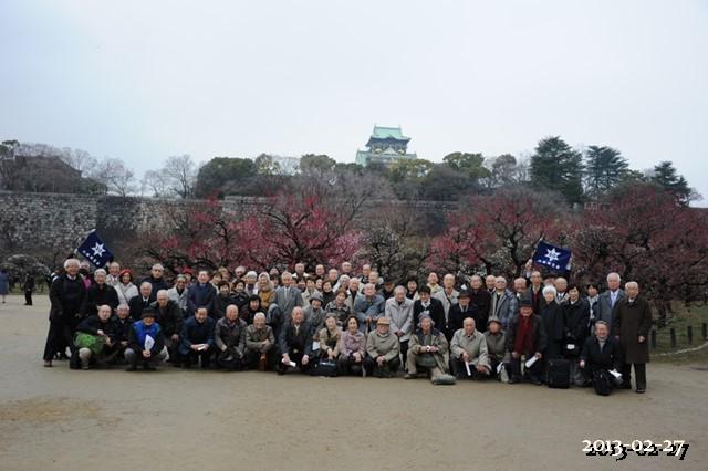 観梅会記念写真
