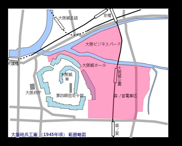 大阪砲兵工廠