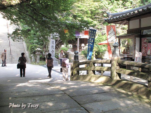 湯屋橋と茶屋