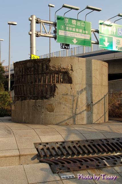 破壊された橋脚